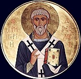 Icon of St. Gregory the Dialogist (540 –604), Pope of Rome, author of the Liturgy of the Pre-sanctified Gifts